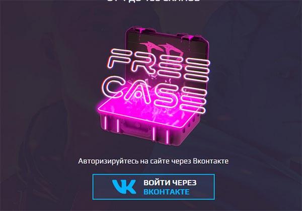 Авторизация через VK