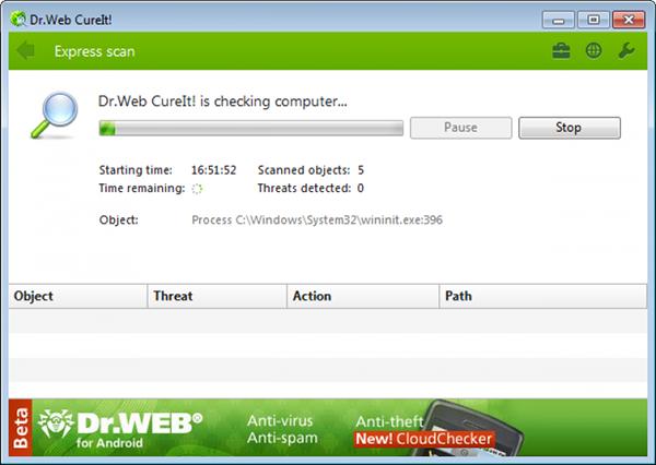Программа Dr.Web Curelt