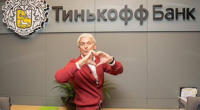 Олег Тинькофф - основатель банка