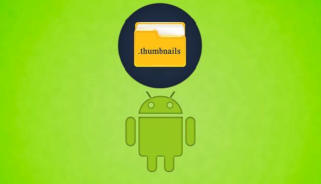 Thumbdata и thambnails
