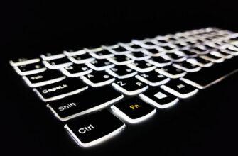 Клавиатура с подствекой