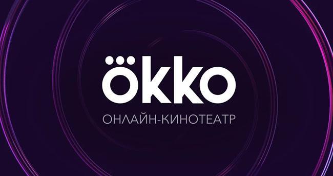 Логотип виртуального кинотеатра ОККО