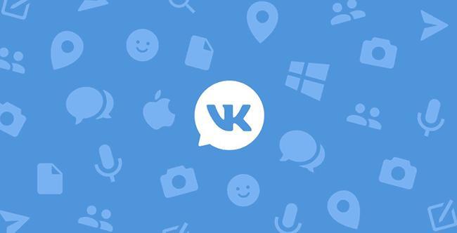 Логотип популярной социальной сети ВКонтакте