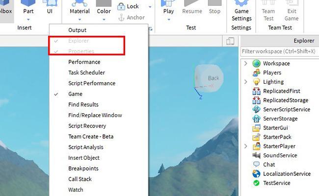 Настройки программы для добавления изображений