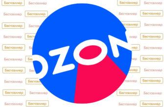 Логотип на фоне тематических плашек