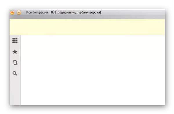 Пустой файл БД