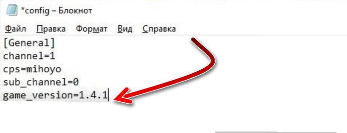 Содержимое config.ini