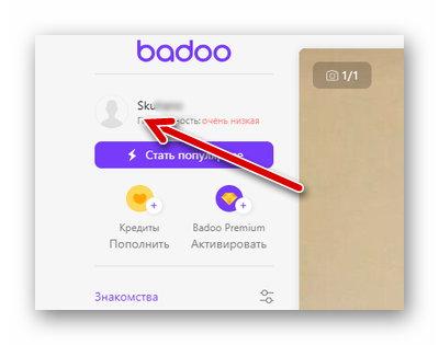 Переход в профиль на сайте Баду