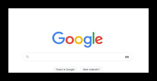 Сайт google.ru
