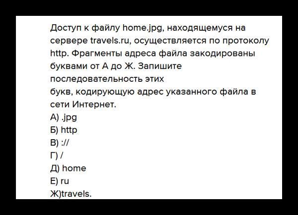 Ответ на задание
