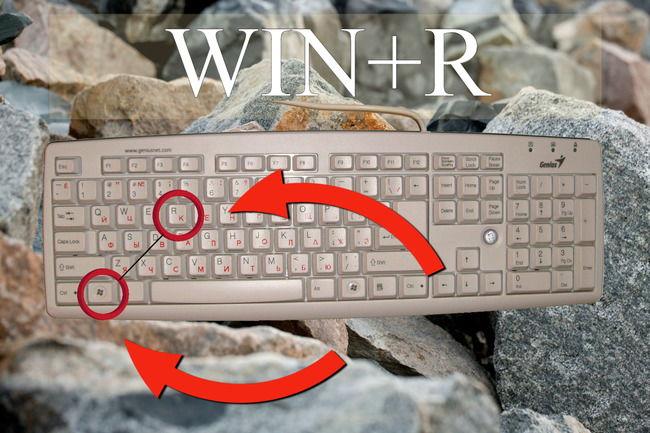 Клавиатура на фоне камней