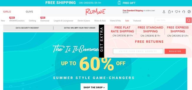 Скрин с сайта Romwe