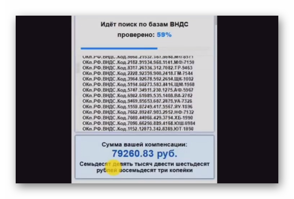 Сканирование БД