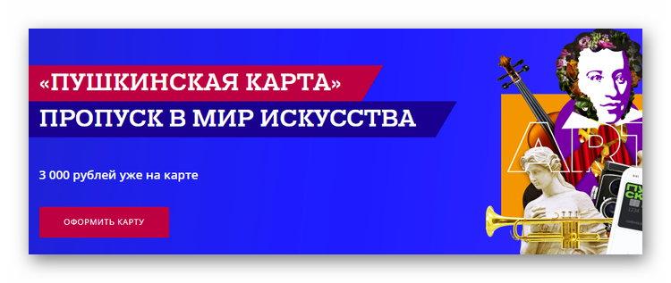 Реклама на Почта Банке