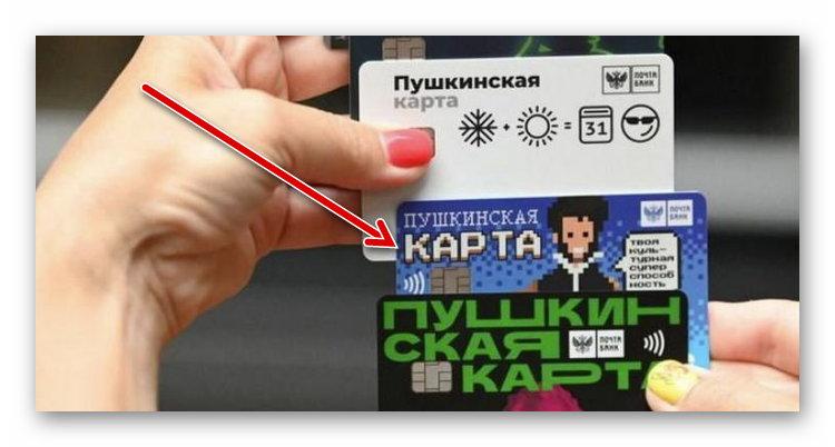 Пиксельная Пушкинская карта